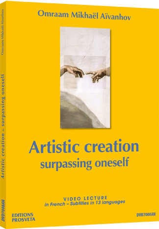 DVD PAL - Artistic creation – surpassing oneself