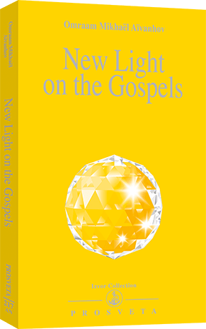 New Light on the Gospels