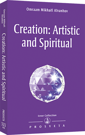 Creation: Artistic and Spiritual